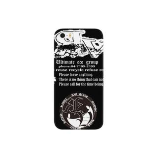 RV アールファイブ Smartphone cases