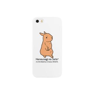 花うさぎの里(ネザーランド) Smartphone cases