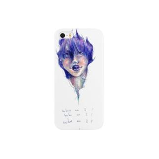 【haTena】本当とは? Smartphone cases