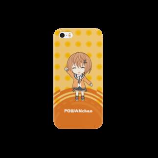 ぽわんちゃんのぽわんちゃん Smartphone cases