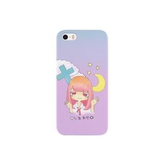 ♡しあわせ♡ Smartphone cases