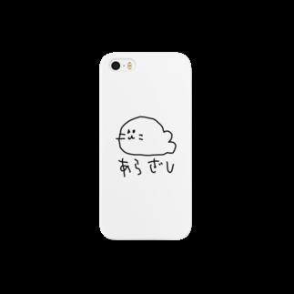 イソ(ベ)マスヲの左手で描いたあらざし Smartphone cases
