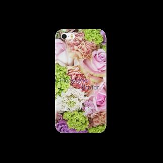 Floristeria BrotarのBrotarPhone Smartphone cases