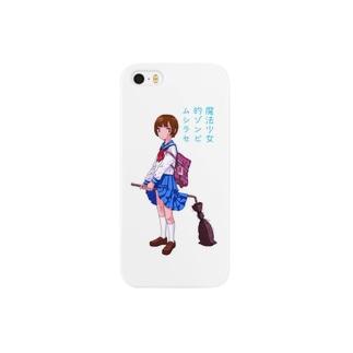 【期間限定】魔法少女的ゾンビグッズ Smartphone cases
