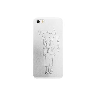 だゐちぬんスマホケース Smartphone cases