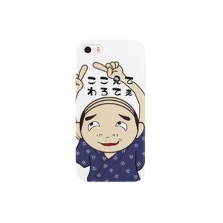 ハゲおやじマサオさん Smartphone cases