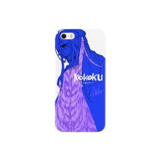 KOKOKU-BLUE【蒼】 Smartphone cases