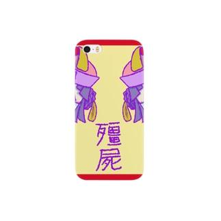 きょんしーちゃん Smartphone cases