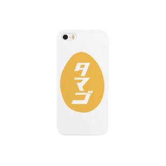 レトロ・タマゴ Smartphone cases