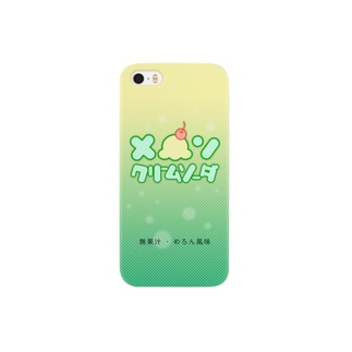 メロンクリームソーダ色 Smartphone cases