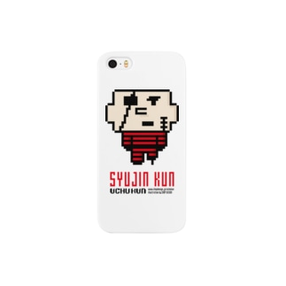 8bitシュージンクン Smartphone cases