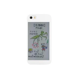 ネタ(決勝戦) Smartphone cases
