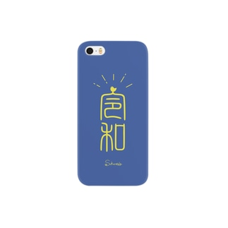 令和ひよこ Smartphone cases