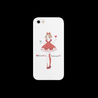 ペコの愛の天秤ちゃん Smartphone cases