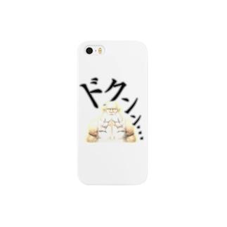 ドクンン… Smartphone cases