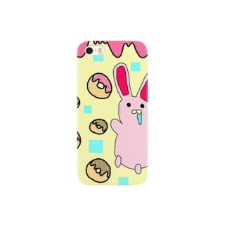 うざいうさぎさん Smartphone cases