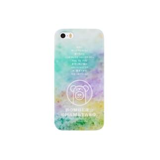 クマ☆チャマ。(夢見るサマドリ) Smartphone cases