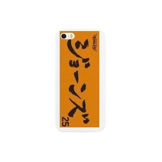 AJマグカップ Smartphone cases