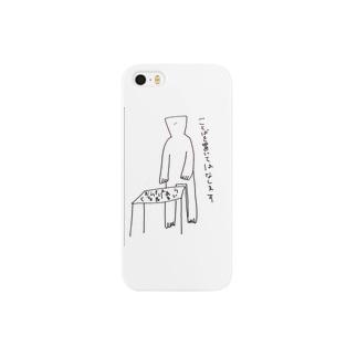 ことばを置いてはなします Smartphone cases