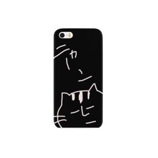 かわいいねこちゃん Smartphone cases