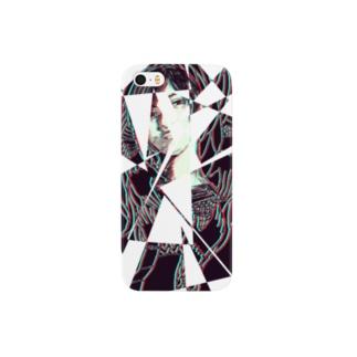 分裂 Smartphone cases