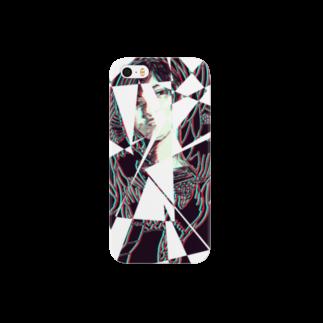 眠田ねむ蔵の分裂 Smartphone cases