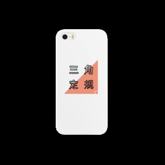 hisamineの三角定規 Smartphone cases