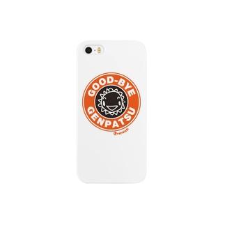 ナナラマーク Smartphone cases