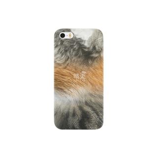 猫毛MIX(キジトラ×茶白×グレー白)  Smartphone cases