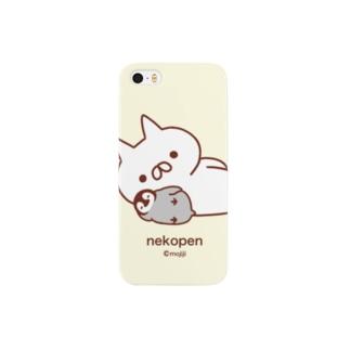ねこぺん(アイボリー) Smartphone cases