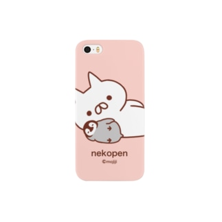 ねこぺん(ぴんく) Smartphone cases