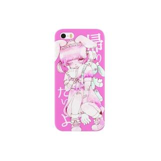 帰りたい子のiPhoneケース Smartphone cases