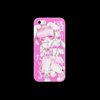 ままにさよならの帰りたい子のiPhoneケース Smartphone cases