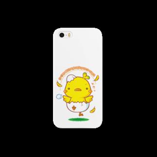 ラクガキ屋・まるのゆうきのヒヨコ Smartphone cases