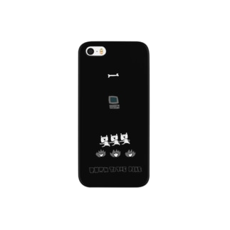BTTB Smartphone cases
