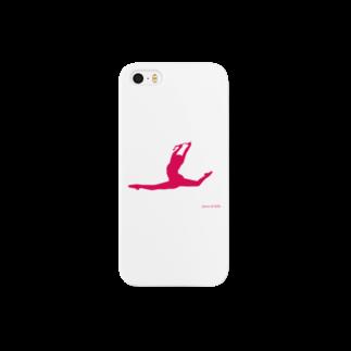 Joyaux de Balletのダイアナmeiちゃん Smartphone cases