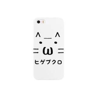 ヒゲブクロ♡ Smartphone cases
