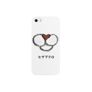 茶色のお鼻♡ Smartphone cases