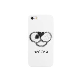 黒ブチ♡ Smartphone cases