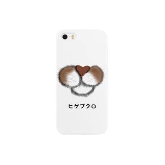 茶ブチ♡ Smartphone cases