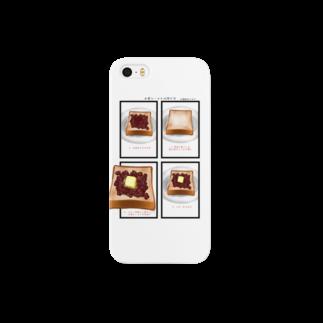 あざらしの7つどうぐの小倉トーストの作り方 Smartphone cases