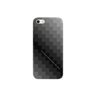 It's always darkest before the dawn. Smartphone cases