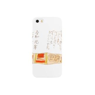 お礼状 Smartphone cases