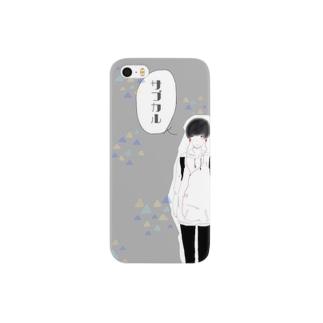 サブカル男子 Smartphone cases
