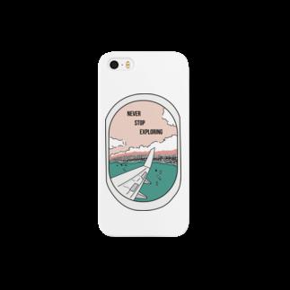 chicheekiのNever Stop Exploring Smartphone cases