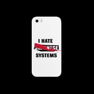yellow-goodsの「I HATE」 phone cases Smartphone cases