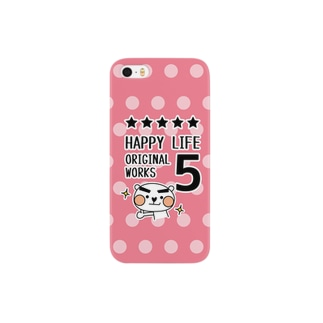 太眉ホワイティ Smartphone cases