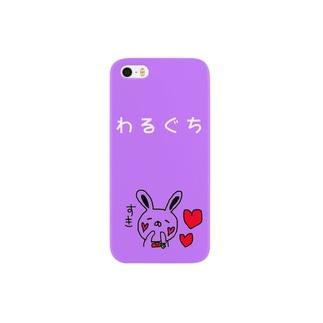 紫うさぎ わるぐち Smartphone cases