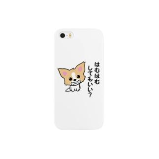 ひもチワワ♂グッズ公式ショップのひもチワワ♂。「はむはむしてもいい?」 Smartphone cases