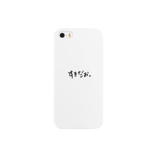 kyoconutの私文字(ちょっと照れくさver.) Smartphone cases